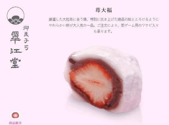 f:id:shukuzou:20170411165234j:plain