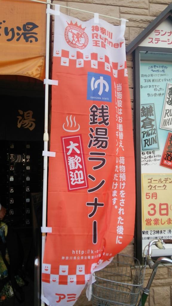 f:id:shukuzou:20170501125159j:plain