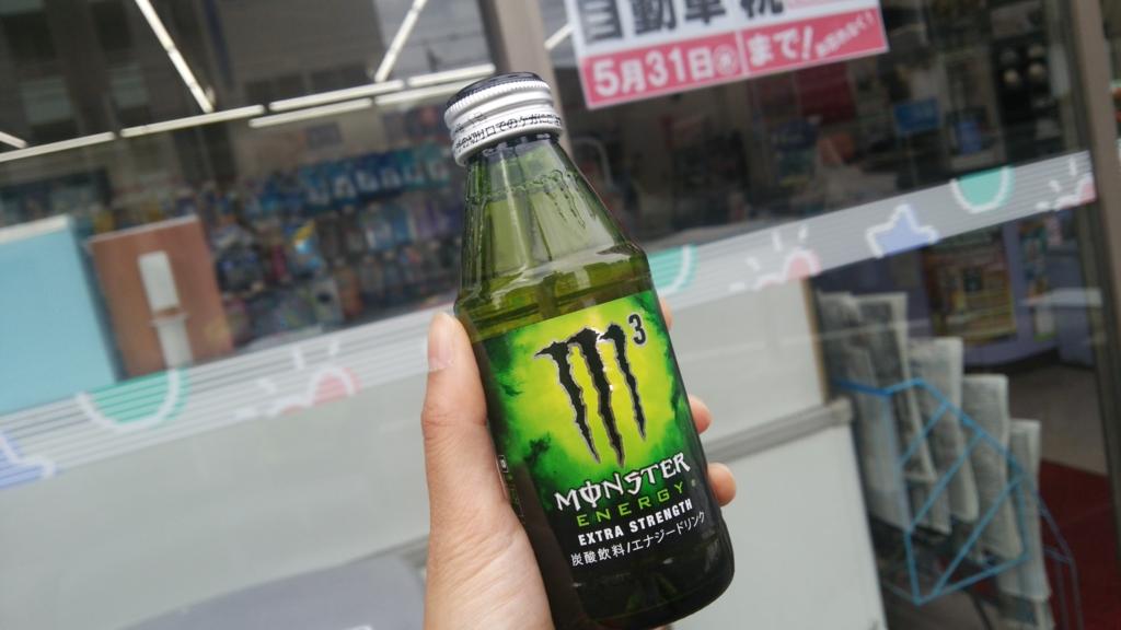 f:id:shukuzou:20170505193111j:plain