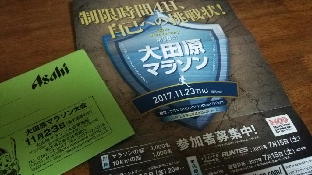 f:id:shukuzou:20170518114918j:plain