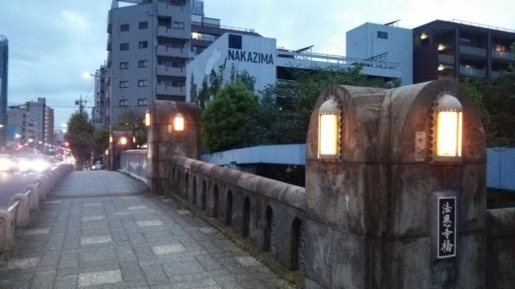 f:id:shukuzou:20170518115039j:plain