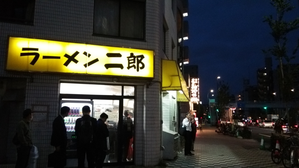 f:id:shukuzou:20170518115230j:plain