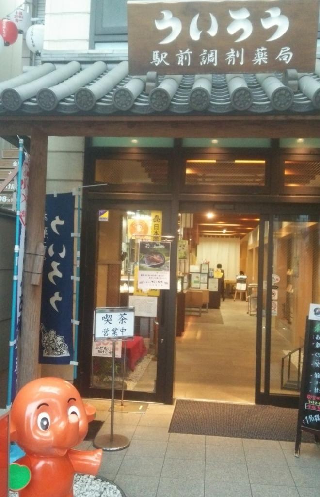 f:id:shukuzou:20170703163950j:plain