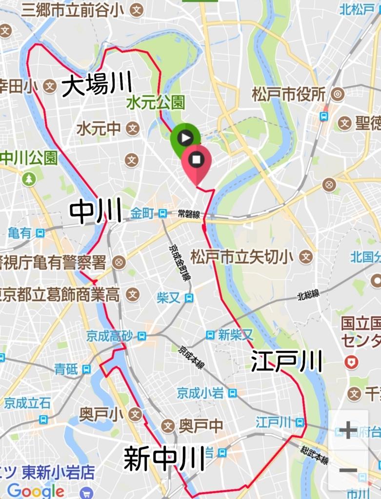 f:id:shukuzou:20170724153023j:plain