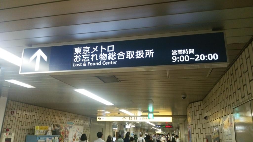 f:id:shukuzou:20170728111034j:plain