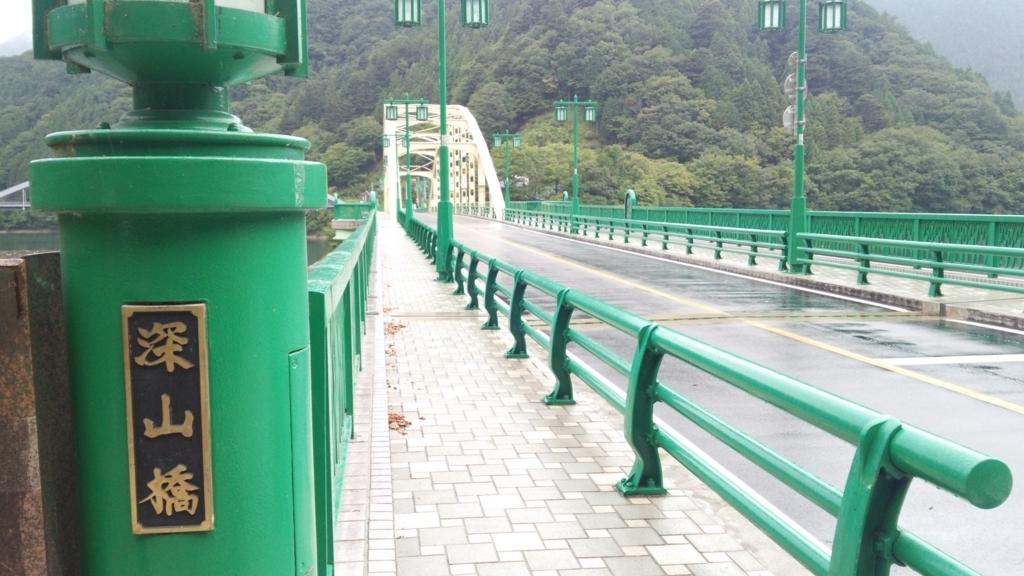 f:id:shukuzou:20170919114218j:plain