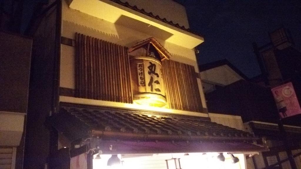 f:id:shukuzou:20170921113718j:plain