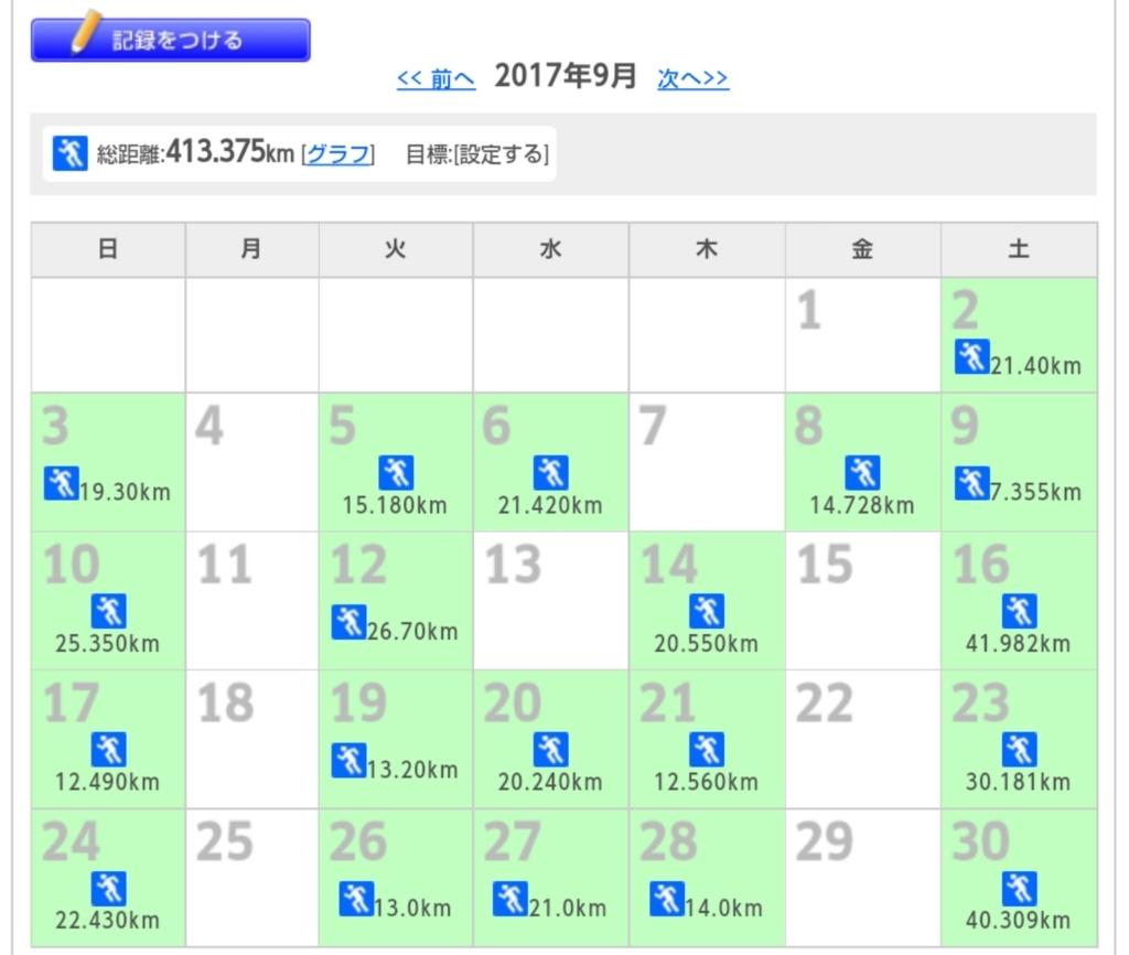 f:id:shukuzou:20171002100000j:plain