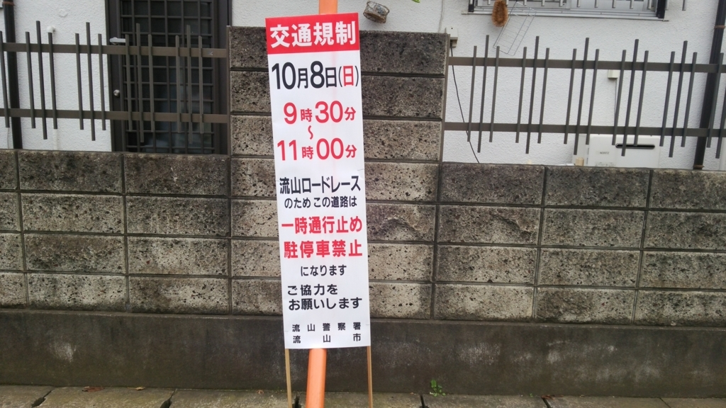 f:id:shukuzou:20171002104114j:plain
