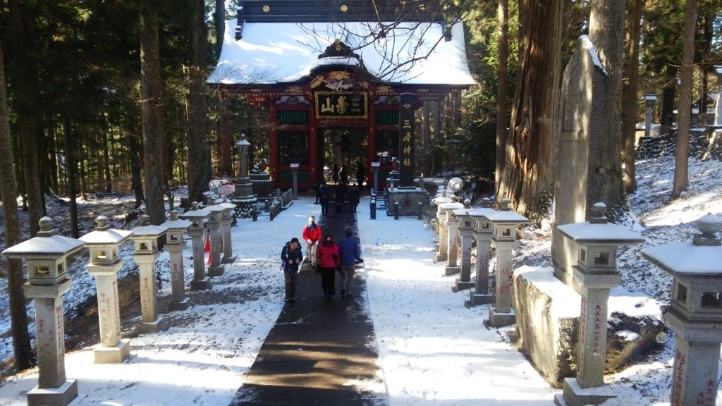 f:id:shukuzou:20171211115343j:plain