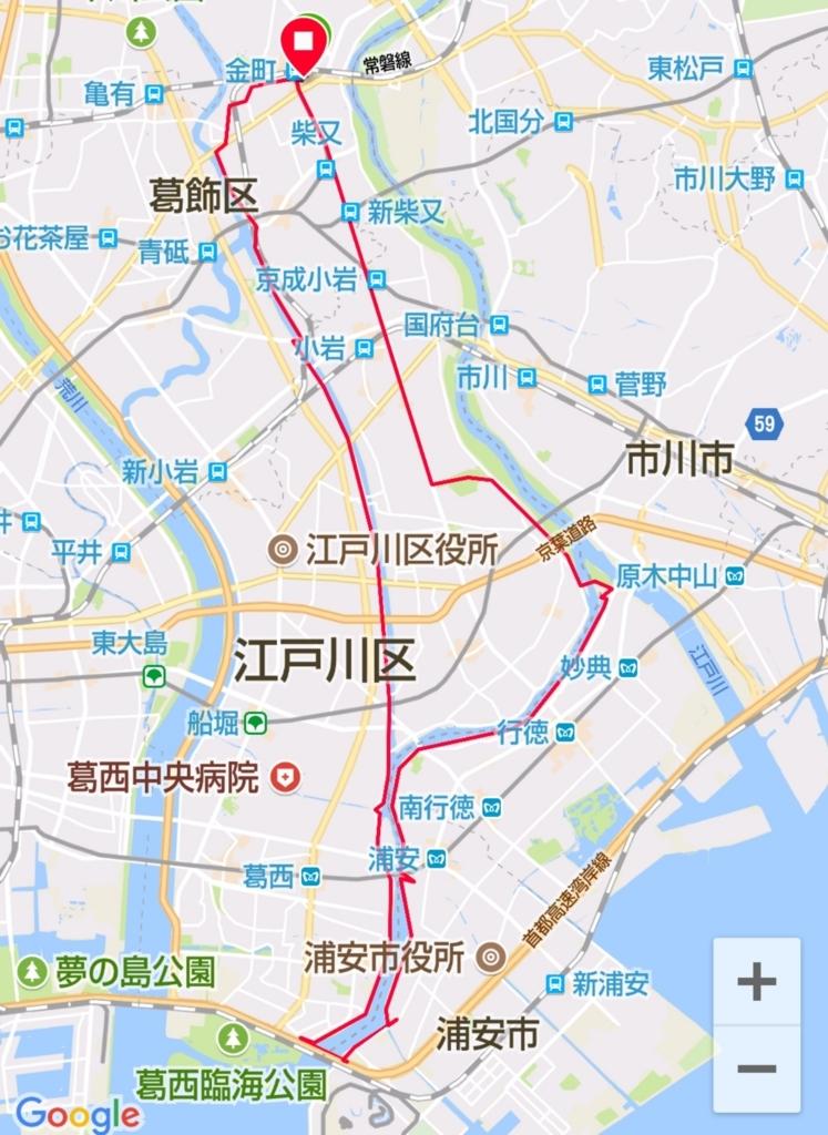 f:id:shukuzou:20180129164009j:plain