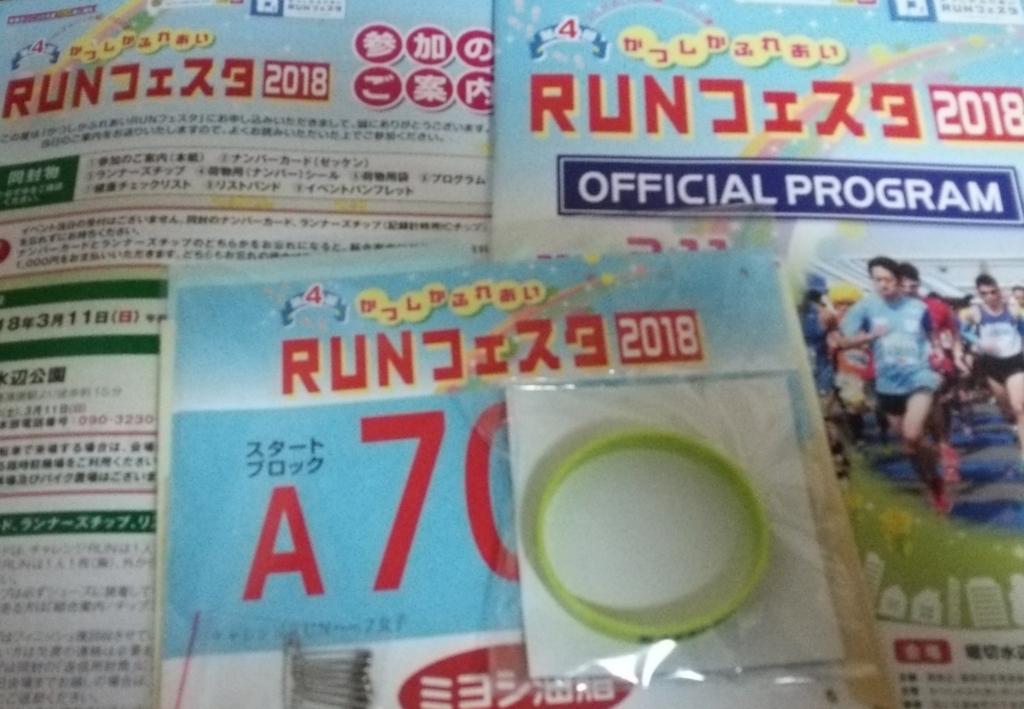 f:id:shukuzou:20180228144512j:plain