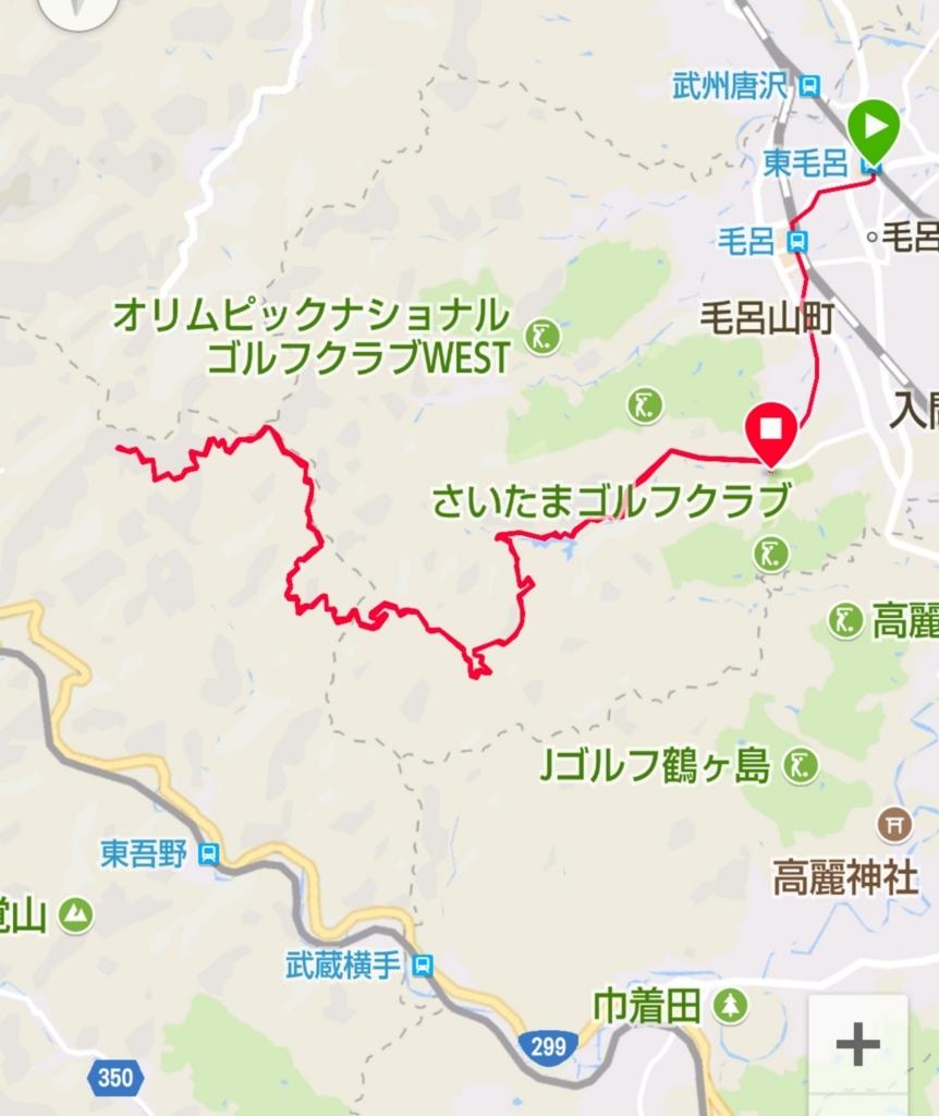 f:id:shukuzou:20180528123232j:plain