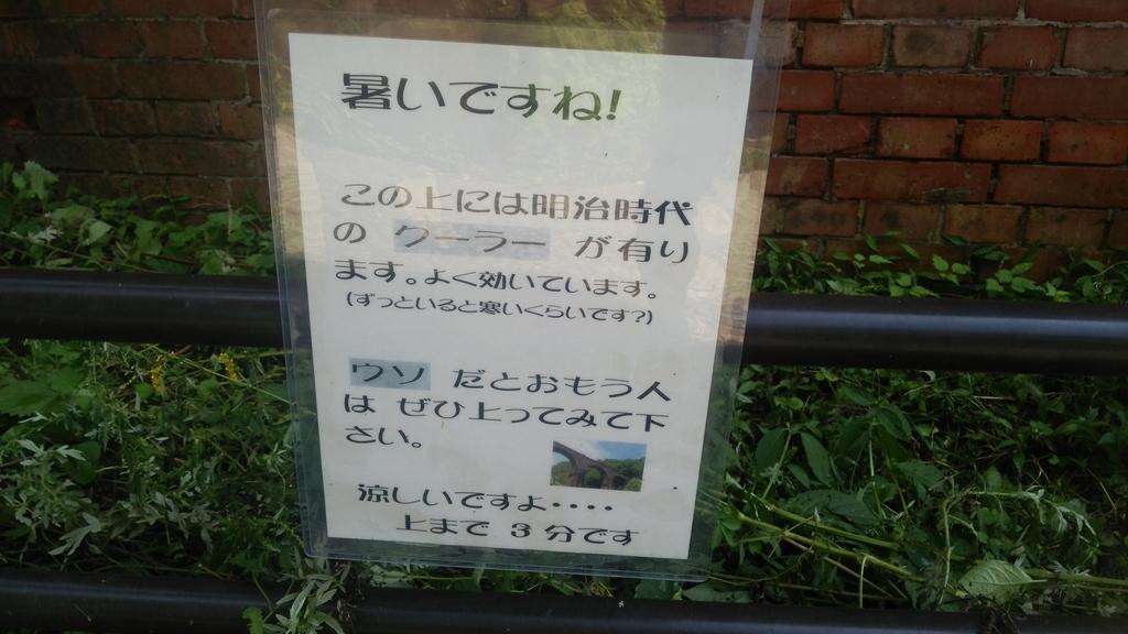 f:id:shukuzou:20180904144102j:plain
