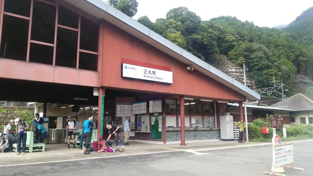 f:id:shukuzou:20180910110933j:plain