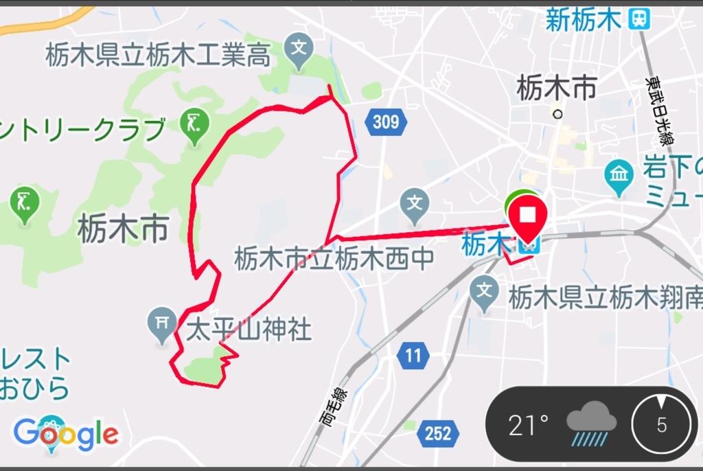 f:id:shukuzou:20180916204146j:plain
