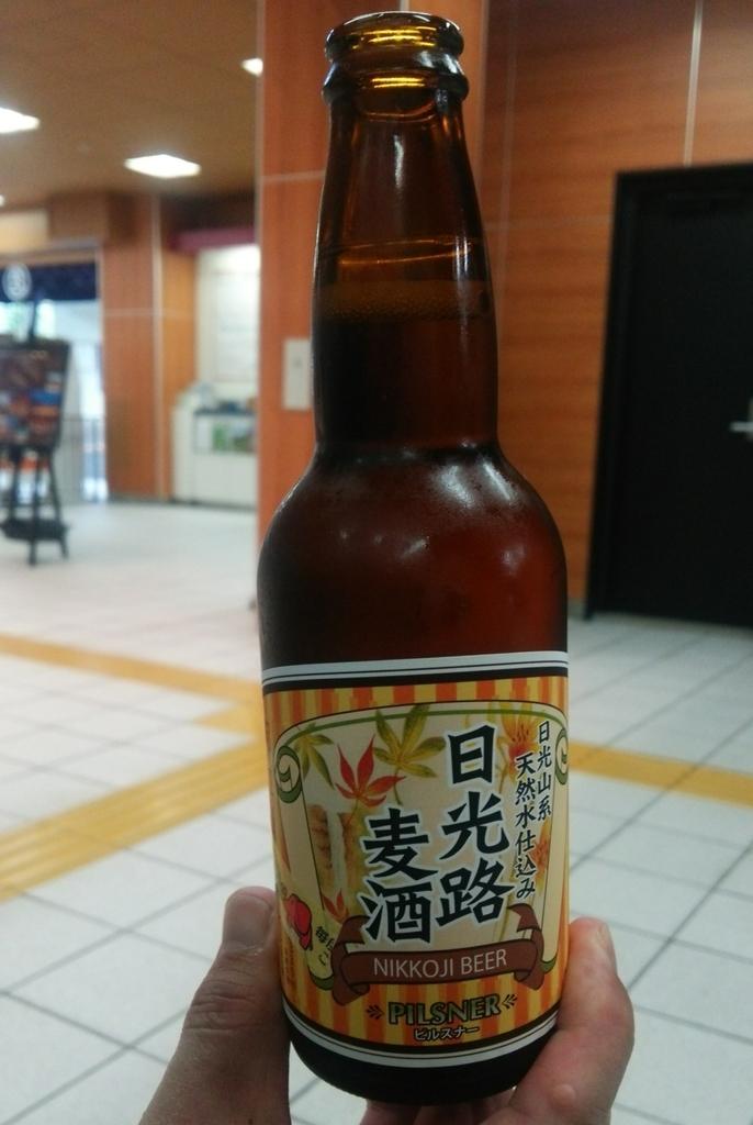 f:id:shukuzou:20180926102903j:plain