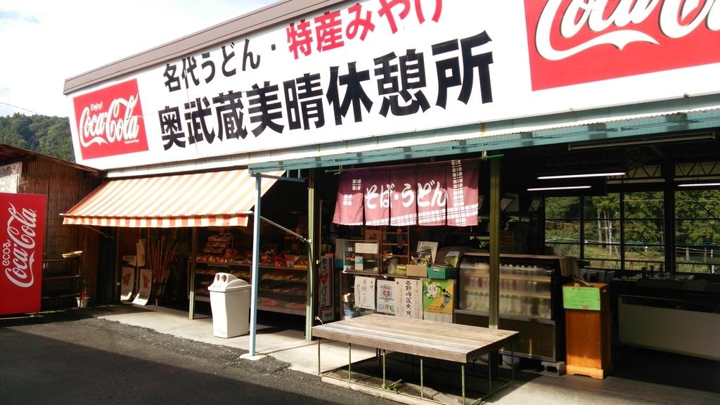 f:id:shukuzou:20181015113331j:plain