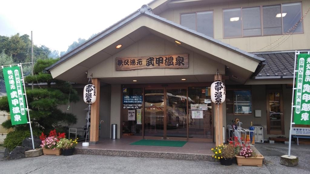 f:id:shukuzou:20181015113430j:plain
