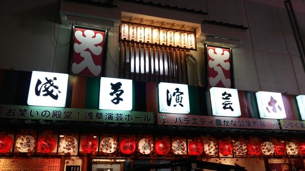 f:id:shukuzou:20181018111150j:plain