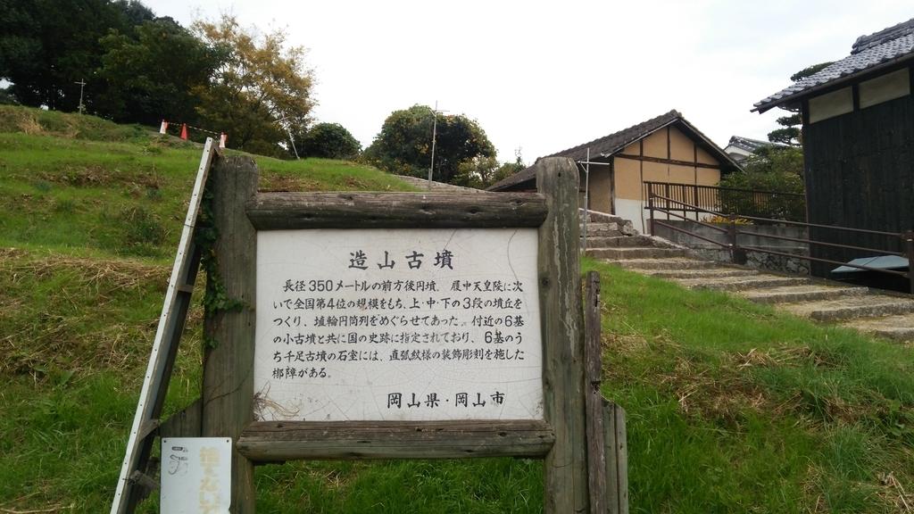 f:id:shukuzou:20181115124636j:plain