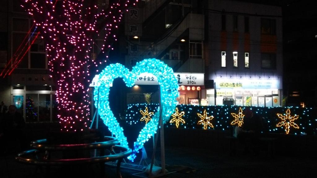 f:id:shukuzou:20181130163121j:plain