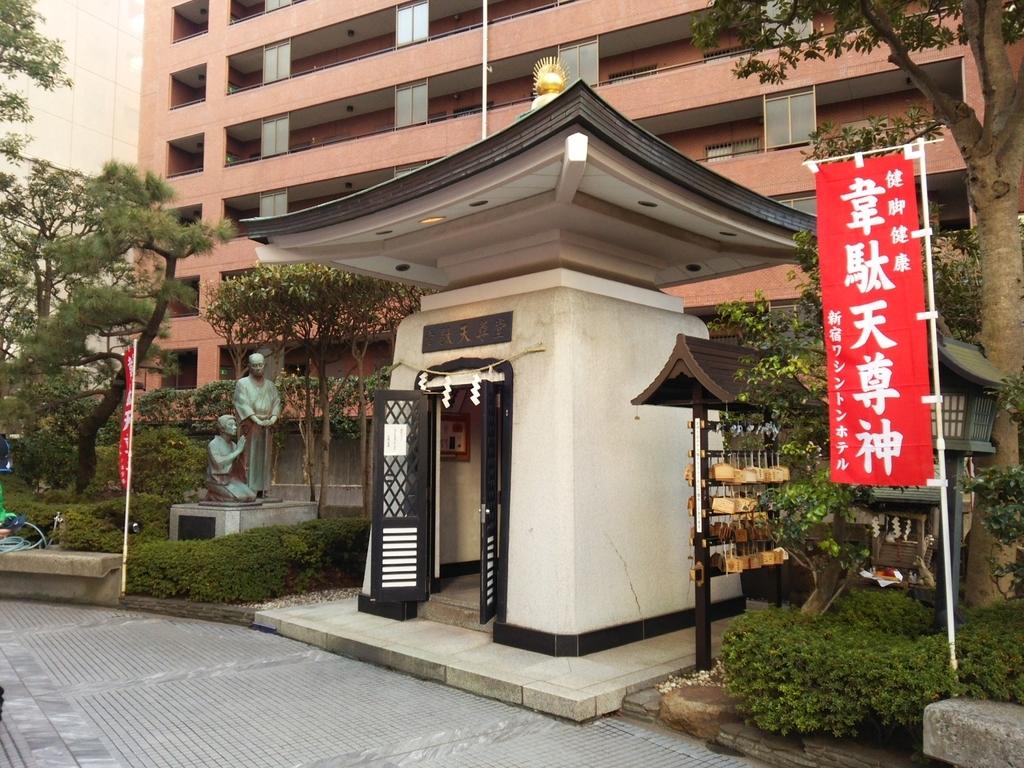 f:id:shukuzou:20190115161325j:plain