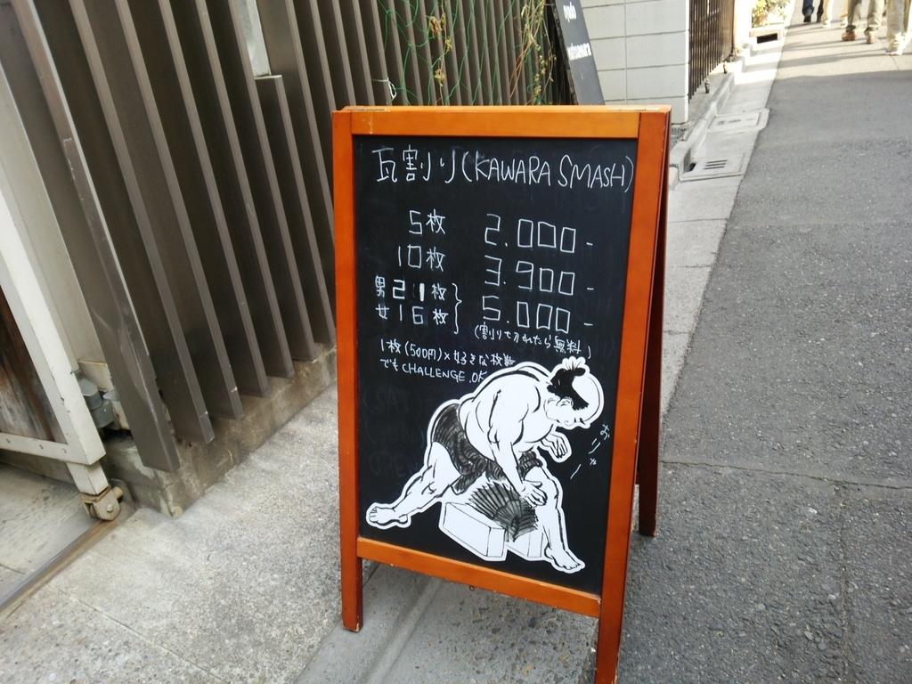 f:id:shukuzou:20190128132235j:plain