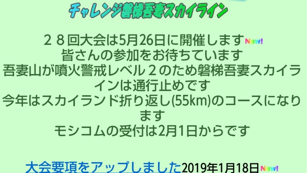 f:id:shukuzou:20190201131317j:plain