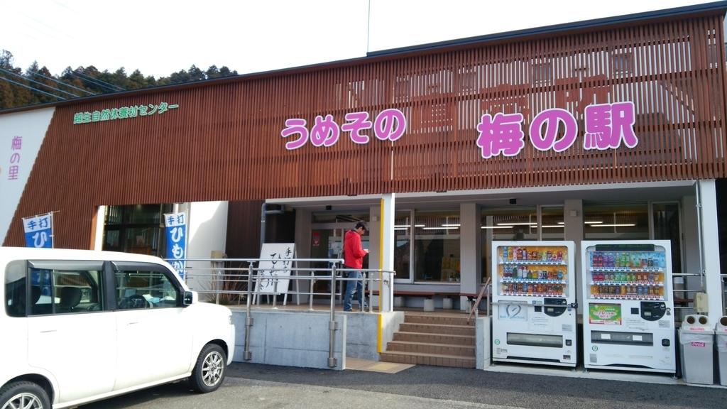 f:id:shukuzou:20190212090259j:plain