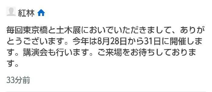 f:id:shukuzou:20190904143045j:plain