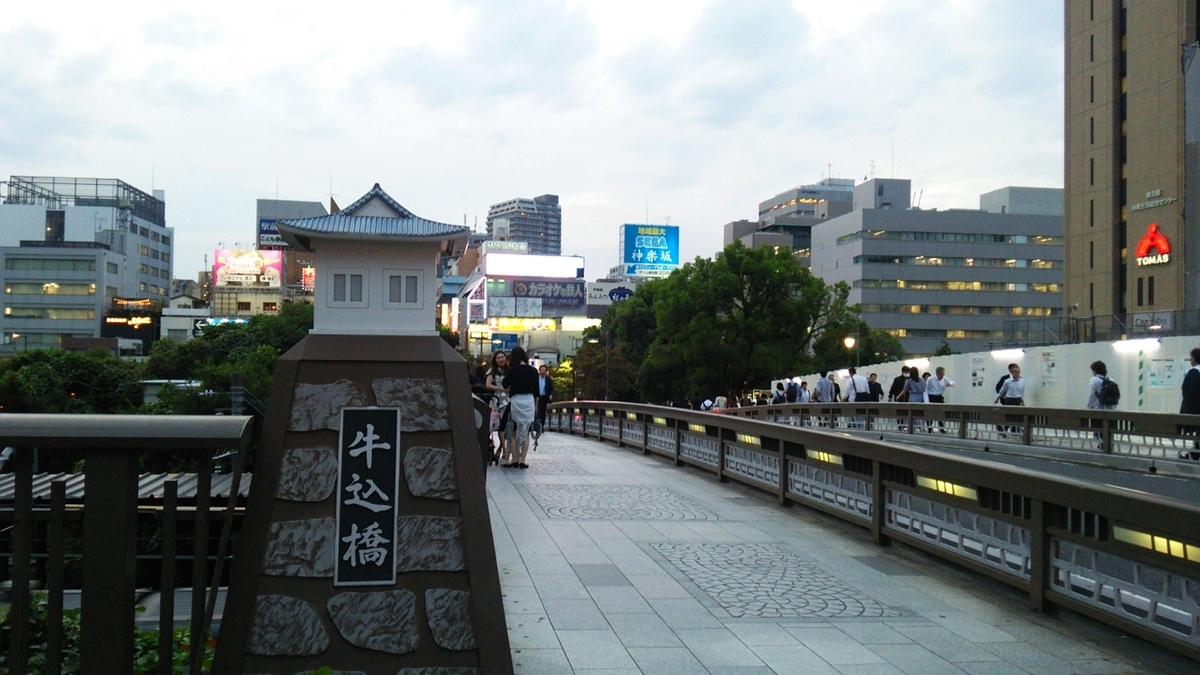 f:id:shukuzou:20190921151813j:plain
