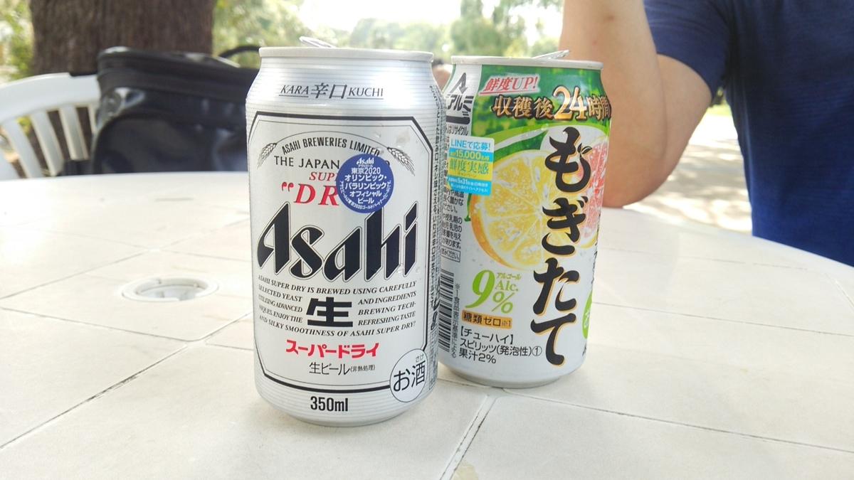 f:id:shukuzou:20190930162719j:plain
