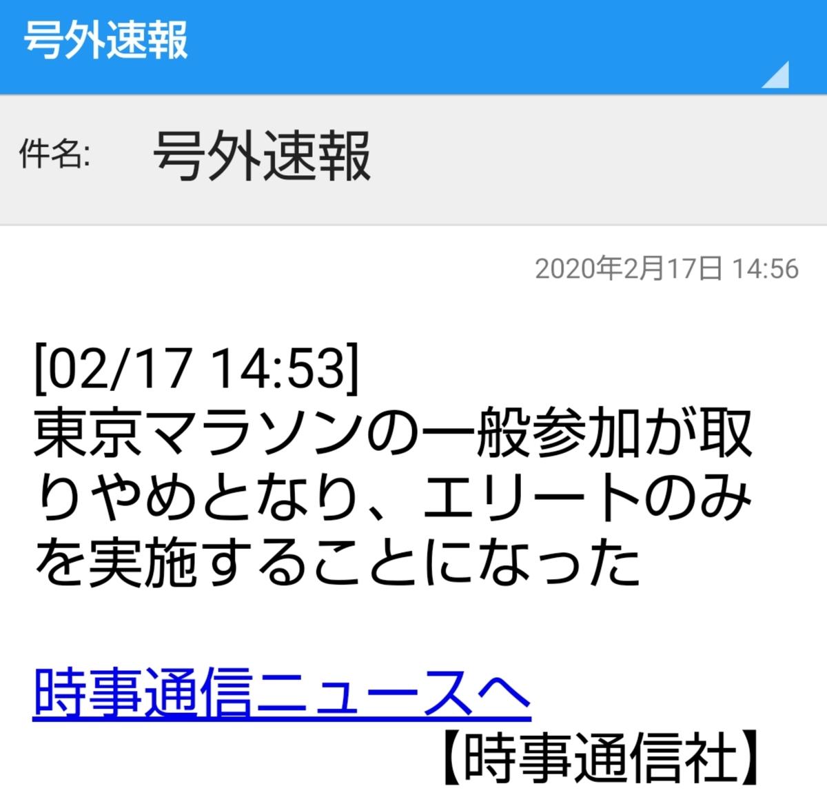 f:id:shukuzou:20200217155928j:plain