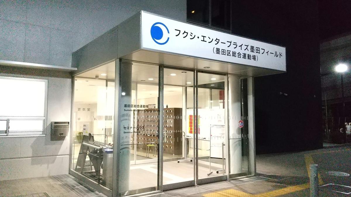 f:id:shukuzou:20200406143218j:plain