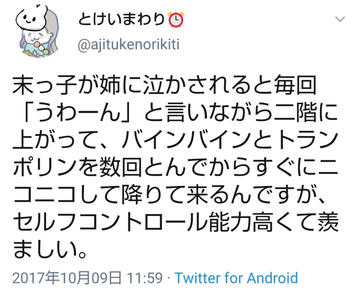 f:id:shukuzou:20200416141819j:plain