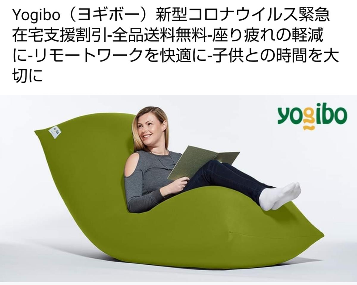 f:id:shukuzou:20200507150936j:plain