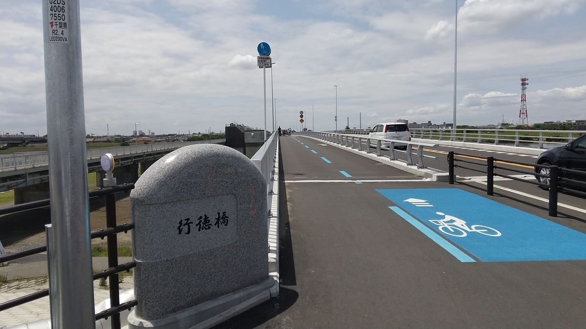 f:id:shukuzou:20200525160852j:plain