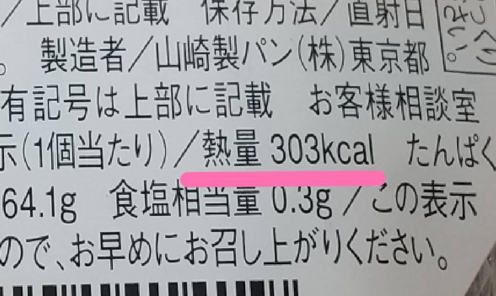 f:id:shukuzou:20200730151745j:plain