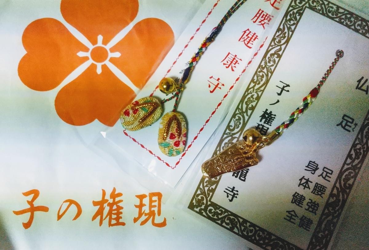 f:id:shukuzou:20200831144347j:plain