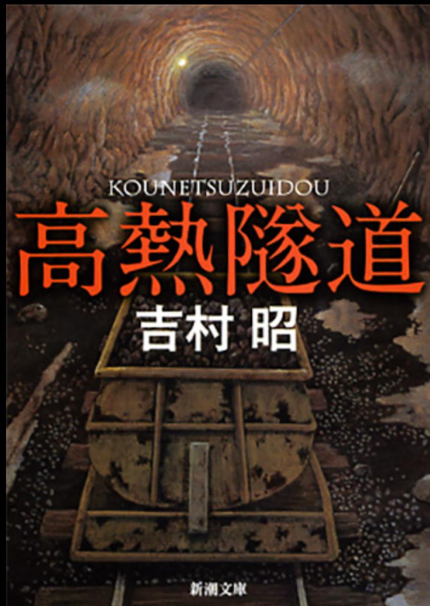 f:id:shukuzou:20200921221858p:plain