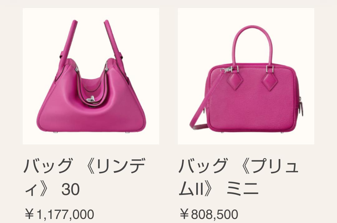 f:id:shukuzou:20201203134537p:plain