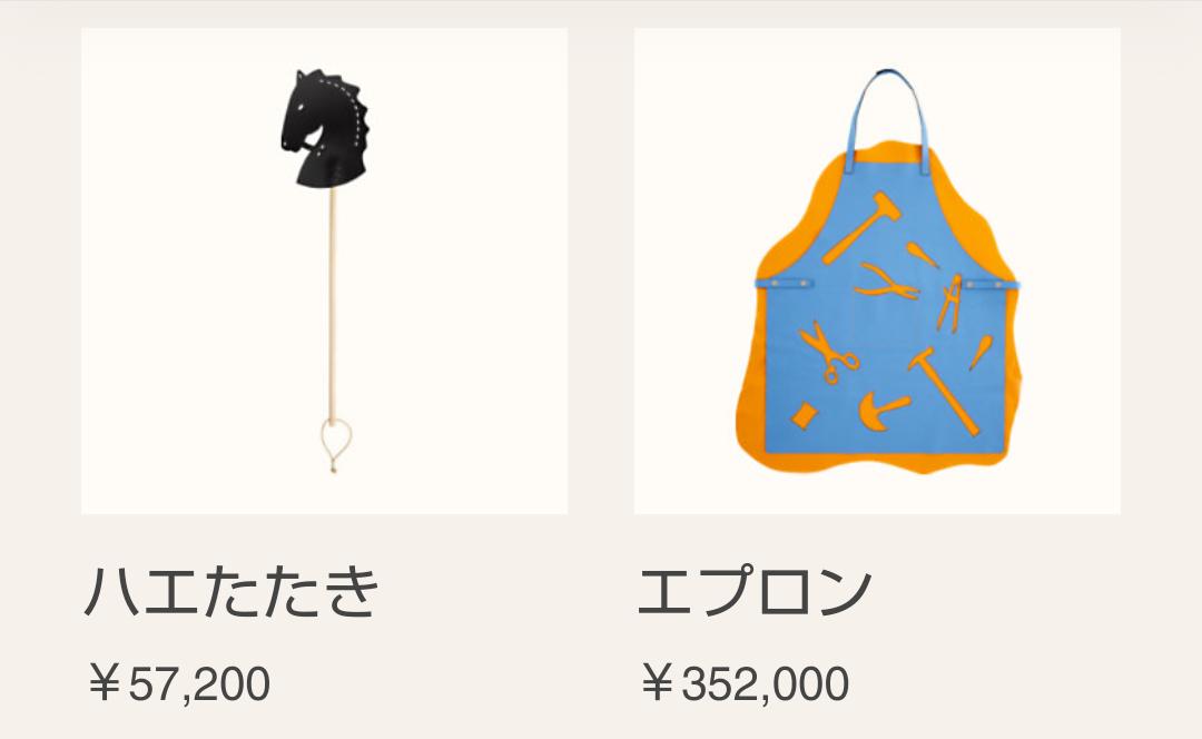 f:id:shukuzou:20201203134716p:plain