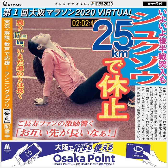 f:id:shukuzou:20201217140451j:plain