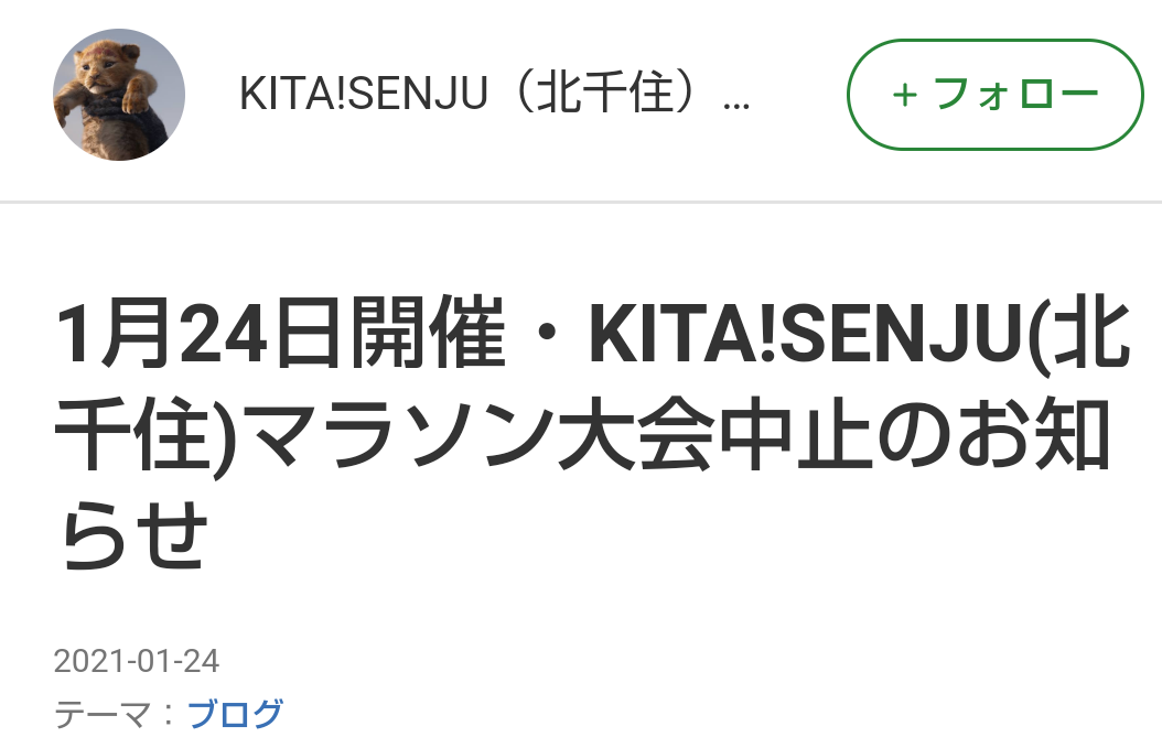f:id:shukuzou:20210125150421p:plain