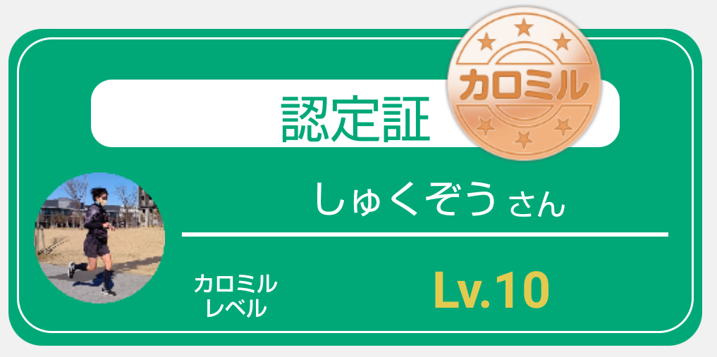 f:id:shukuzou:20210302140239p:plain