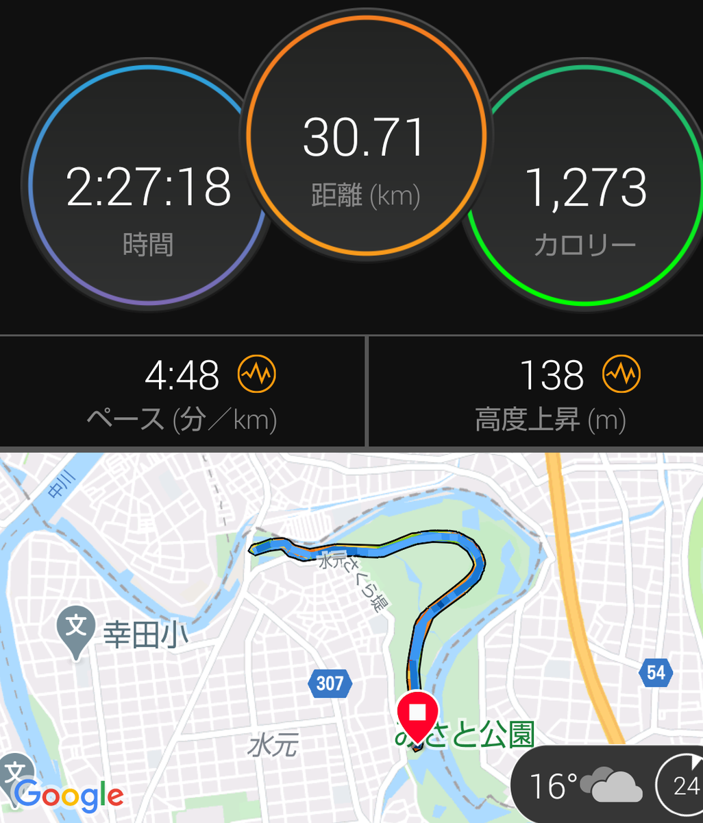 f:id:shukuzou:20210329143807p:plain