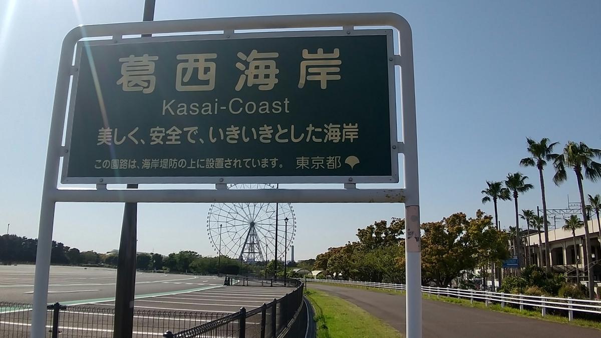 f:id:shukuzou:20210414114720j:plain