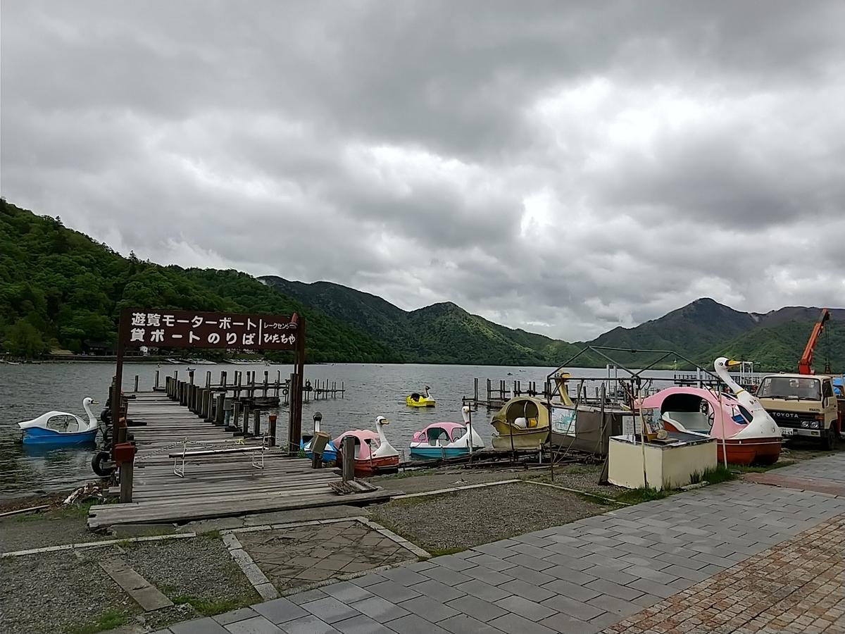 f:id:shukuzou:20210524134722j:plain