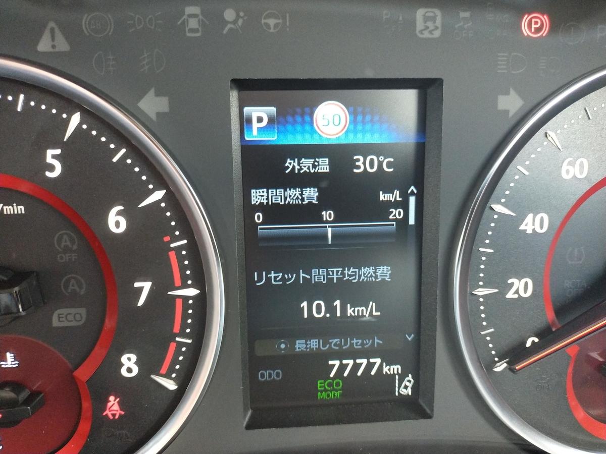 f:id:shumi-wa-yome:20210725174503j:plain